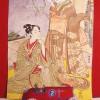 'Cochecito' 2007 · Óleo sobre cartón · 65x46 · Colección particular