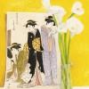 'Estampa japonesa' 2008 · 162x97 · Óleo sobre papél · Colección particular